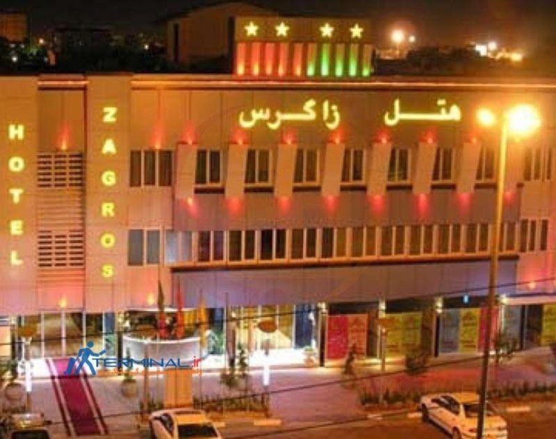 Zagros Hotel (1).jpg