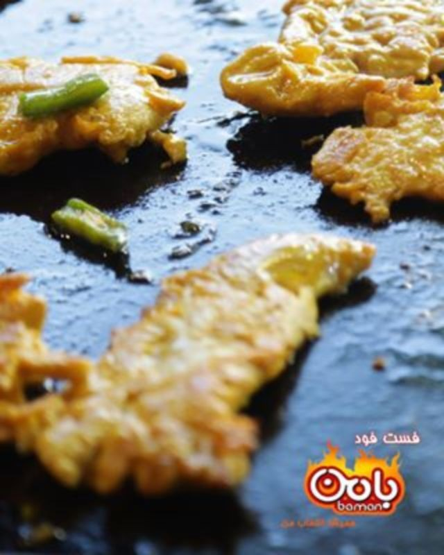 Baman Fast Food (6).jpg