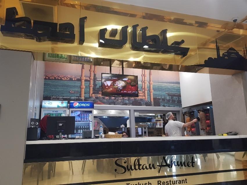 رستوران سلطان احمط