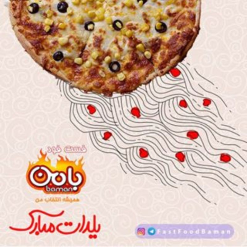 Baman Fast Food (5).jpg