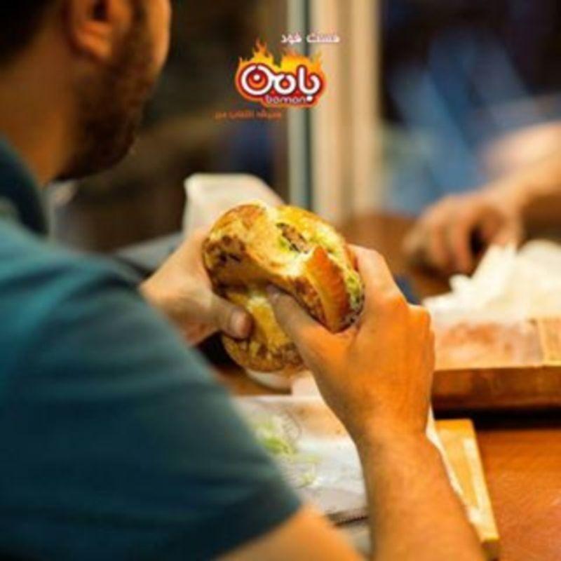 Baman Fast Food (3).jpg