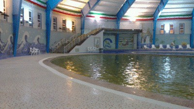 Iranian Hydrotherapy Complex