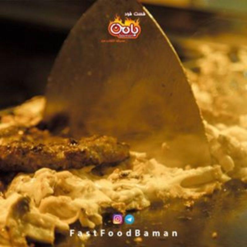 Baman Fast Food (4).jpg