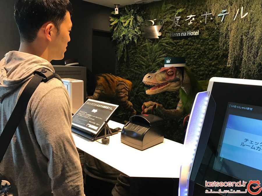 ربات ها از هتل ژاپنی اخراج شدند