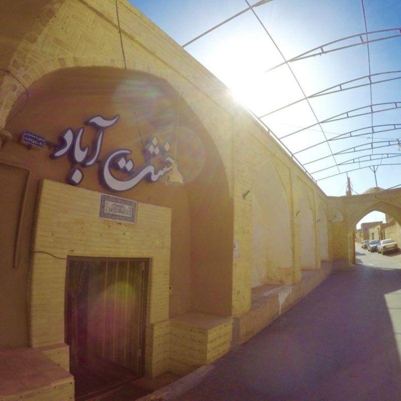Khesht Abad Hotel (3).jpg