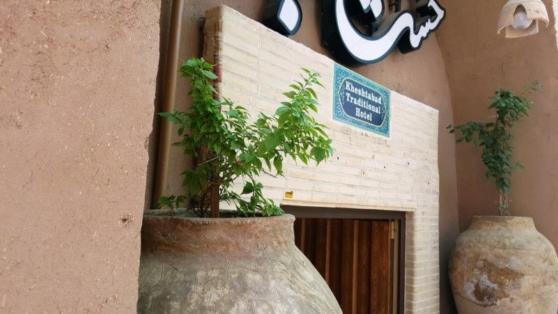 Khesht Abad Hotel (4).jpg