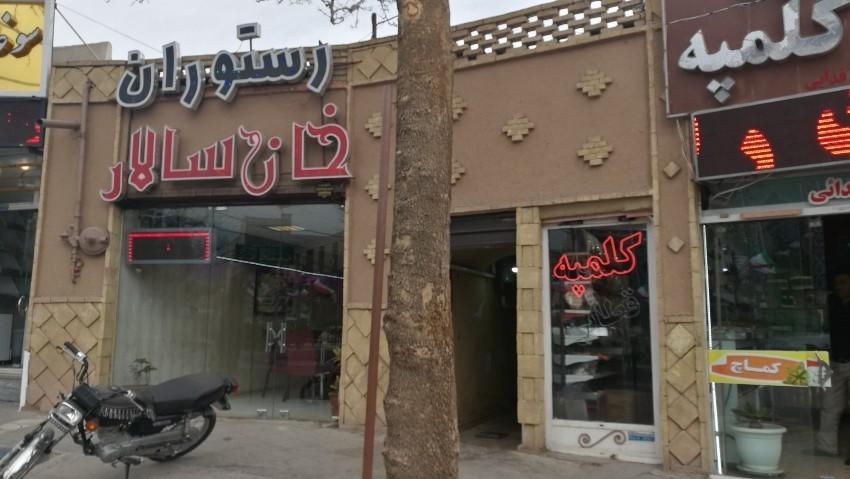 Khan Salar Restaurant