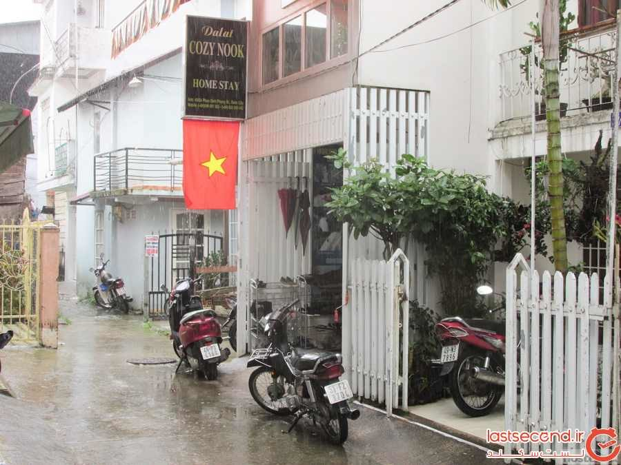هاستل Cozy Nook ، دیلیت (Da Lat)، ویتنام
