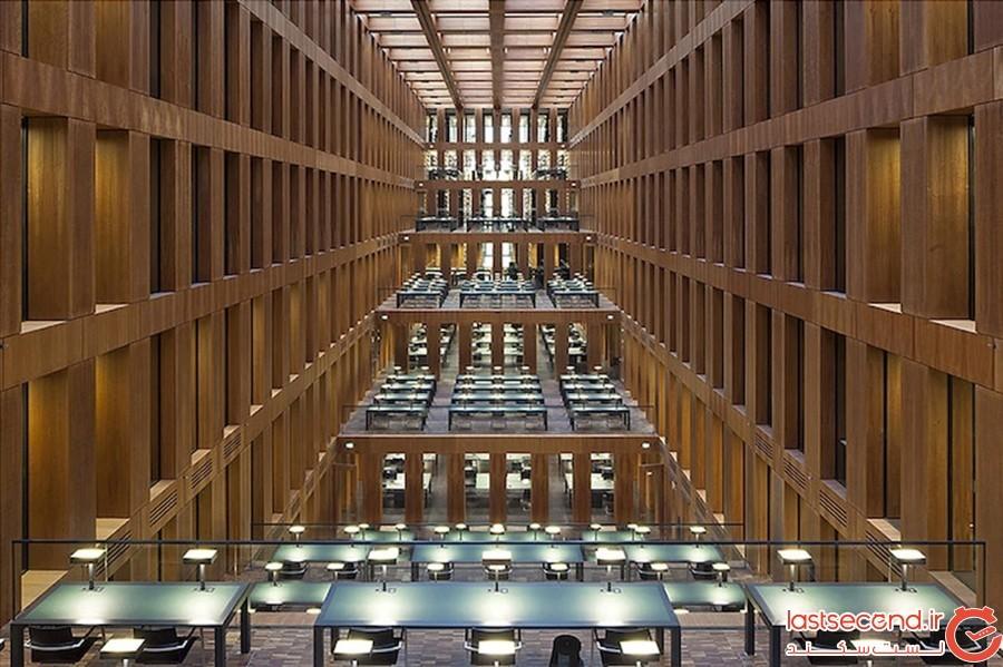 کتابخانهی جیکوب و ویلهلم گریم، برلین، آلمان
