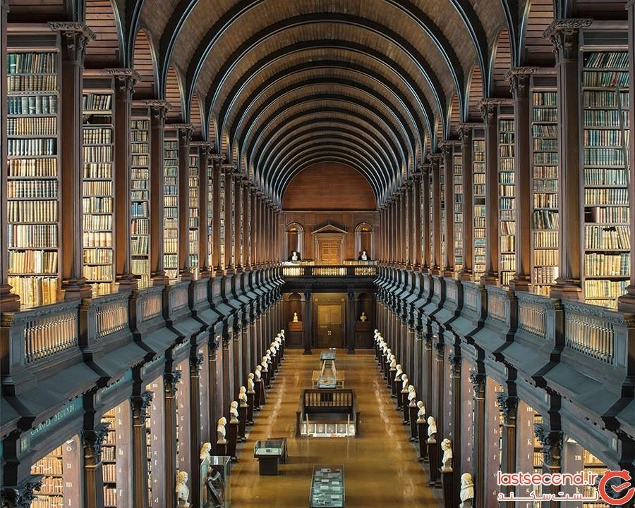 اتاق طولانی چهارم در کتابخانهی کالج ترینیتی، دوبلین، ایرلند
