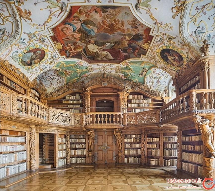 کتابخانهی اَبی سنت گلن