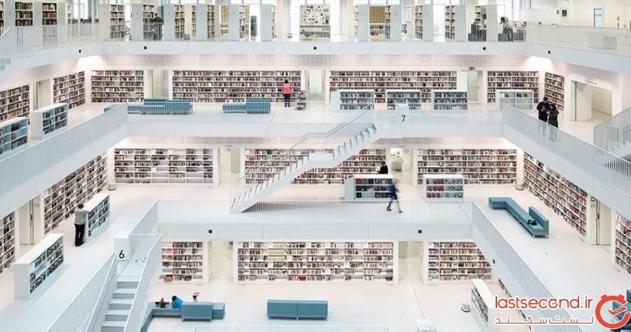 کتابخانهی عمومی، اشتوتگارت، آلمان