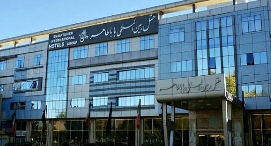 هتل بین المللی بابا طاهر