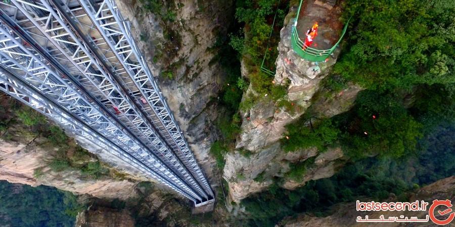 بلندترین آسانسور فضای باز در دنیا