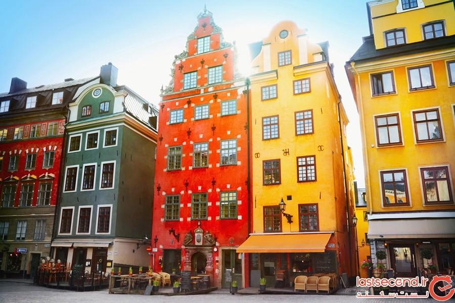 رنگارنگ ترین خیابان های اروپا کدام هستند؟
