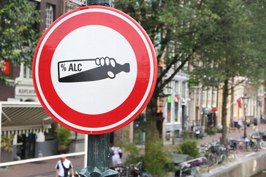 باید و نبایدهای منطقه سرخ در آمستردام