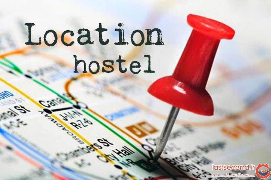 11-expert-tips-hostel-11.jpg