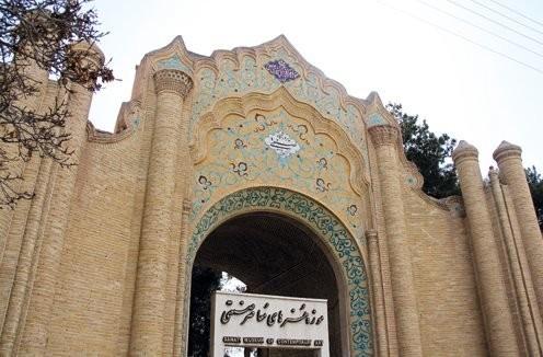 موزه هنرهای معاصر صنعتی (کرمان)