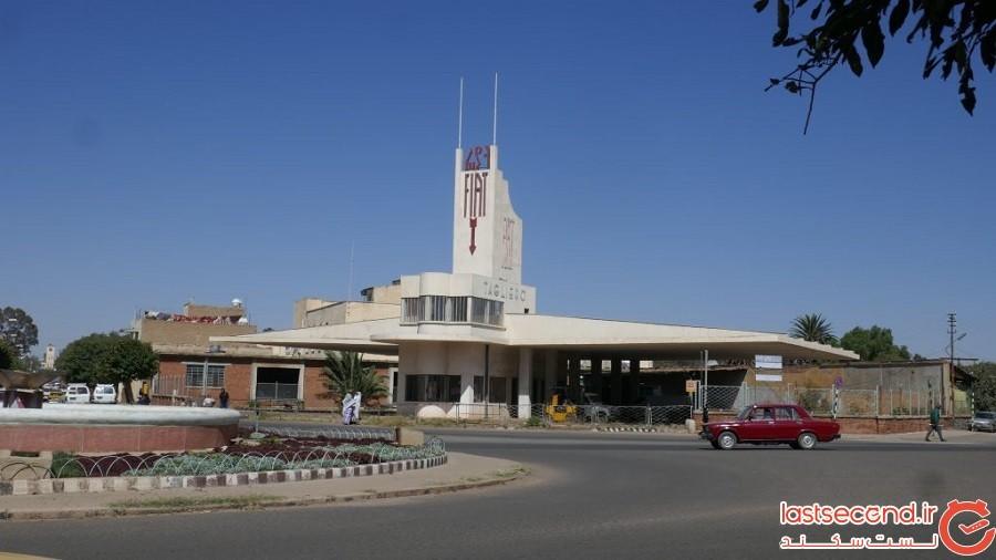اریتره ( در شمال شرقی کشور اتیوپی و کرانه دریای سرخ)