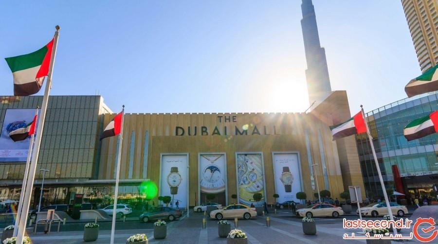 دبی مال ، آکواریوم دوبی و باغ وحش زیرآب