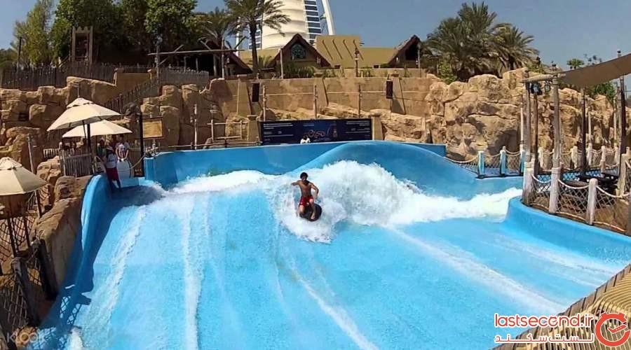 پارک آبی وایلد ویدیWild Wadi