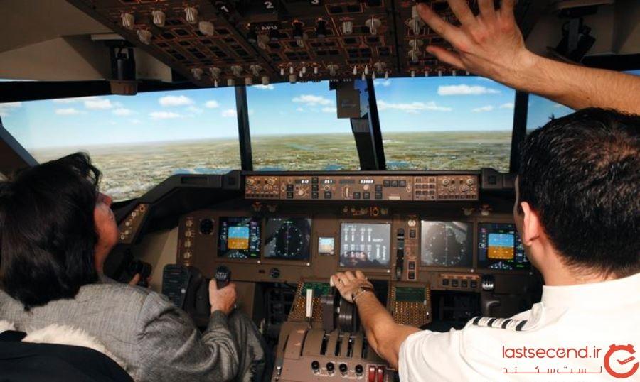 مرکز شبیه سازی پرواز (خلبانی)