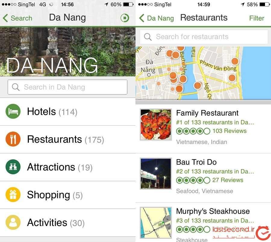 5 مورد از بهترین اپلیکیشن های برنامهریزی سفر برای مسافران