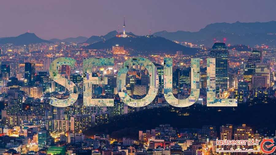 سئول، کرهی جنوبی