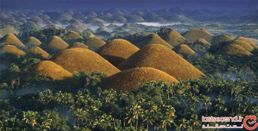 تپههای شکلاتی جزیرهی بوهول، فیلیپین
