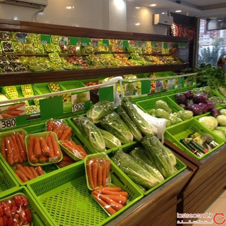 فروشگاه سبزیجات بامیکا