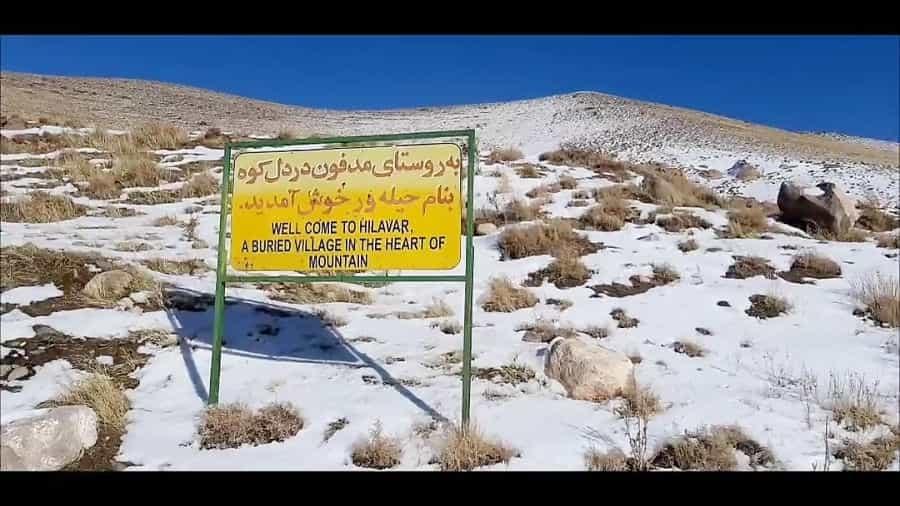 روستای حیله ور، حکایت خانههایی دستکند، مانده در دل خاک!