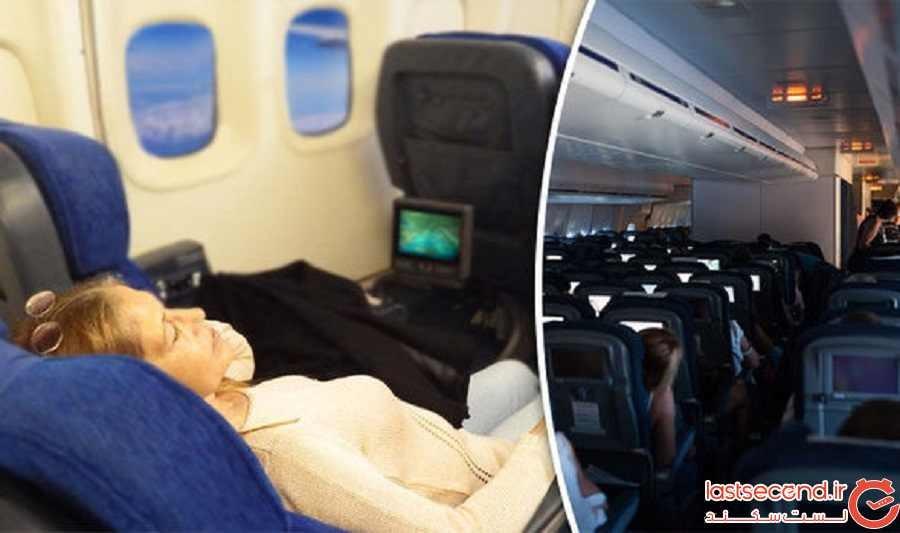 بدترین صندلیهای هواپیما کدامند؟ (و چطور از آنها دور بمانیم)