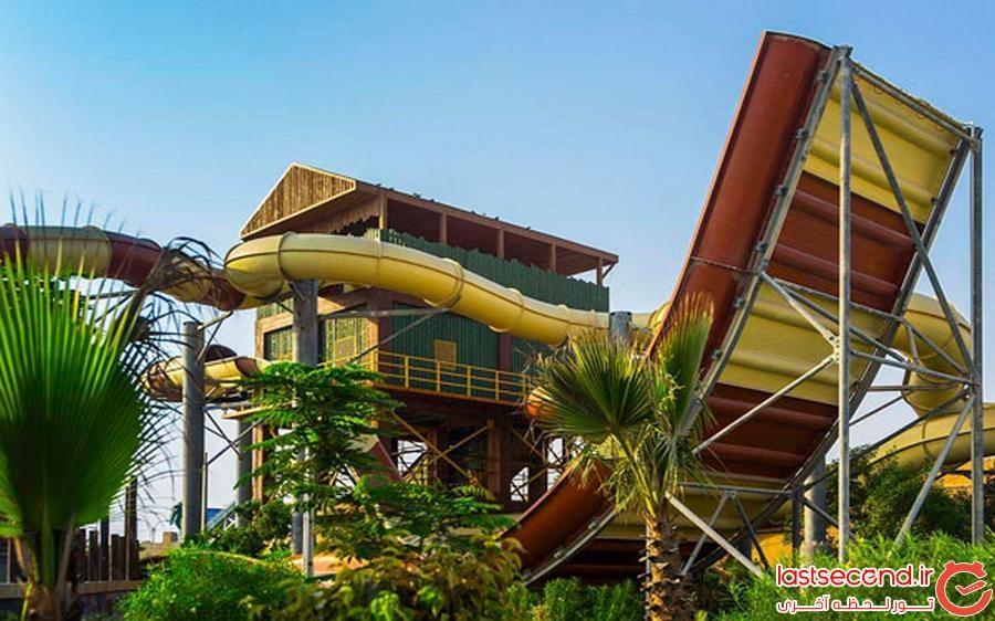 Ocean Water Park (3).jpg