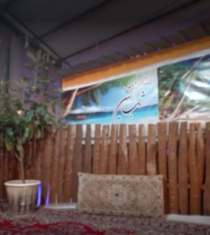 Shab Neshin Restaurant (2).JPG