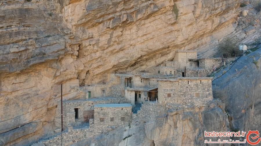 روستای پنهان در پس صخره ها