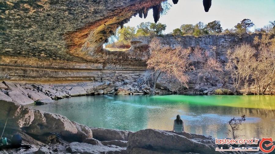 استخر طبیعی همیلتون در تگزاس