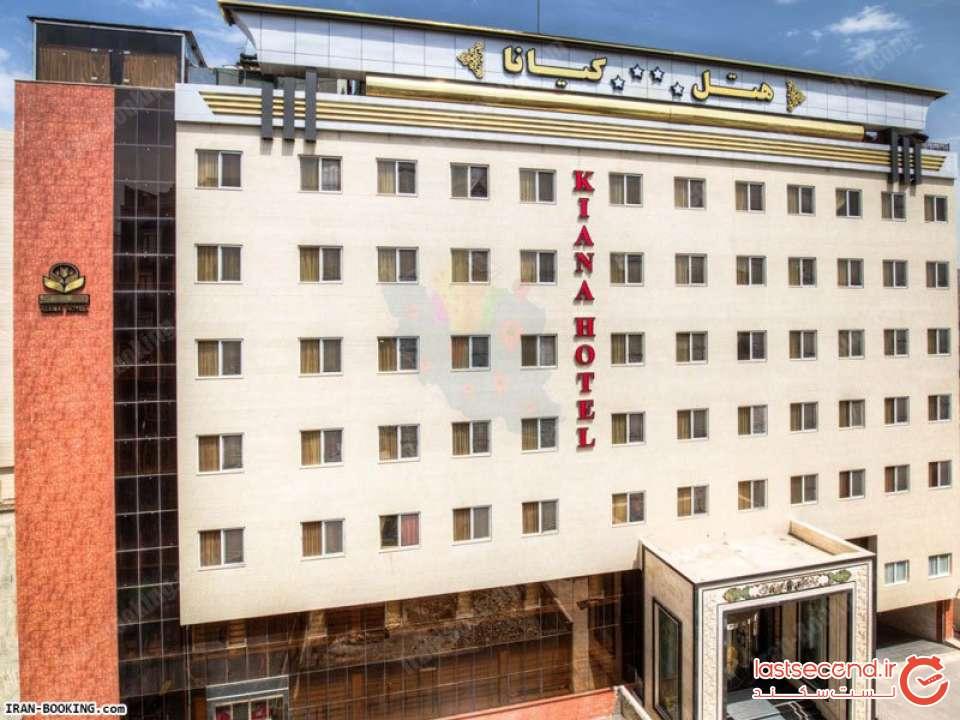 kiana-hotel-mashhad.jpg