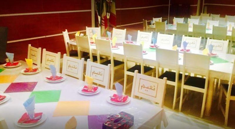 Naeem Restaurant (1).JPG