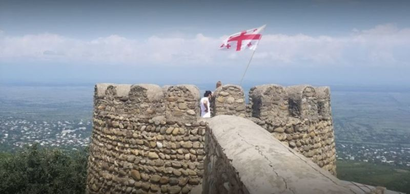 The Great Wall of Georgia