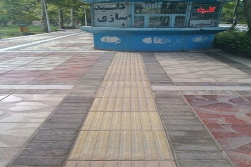 Park e Shahr (3).jpg
