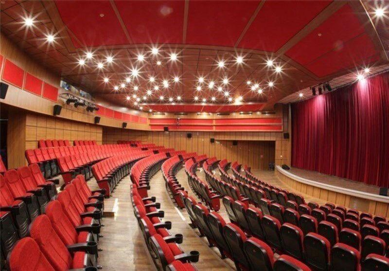 Honar Shahr Aftab Cineplex (1).jpg