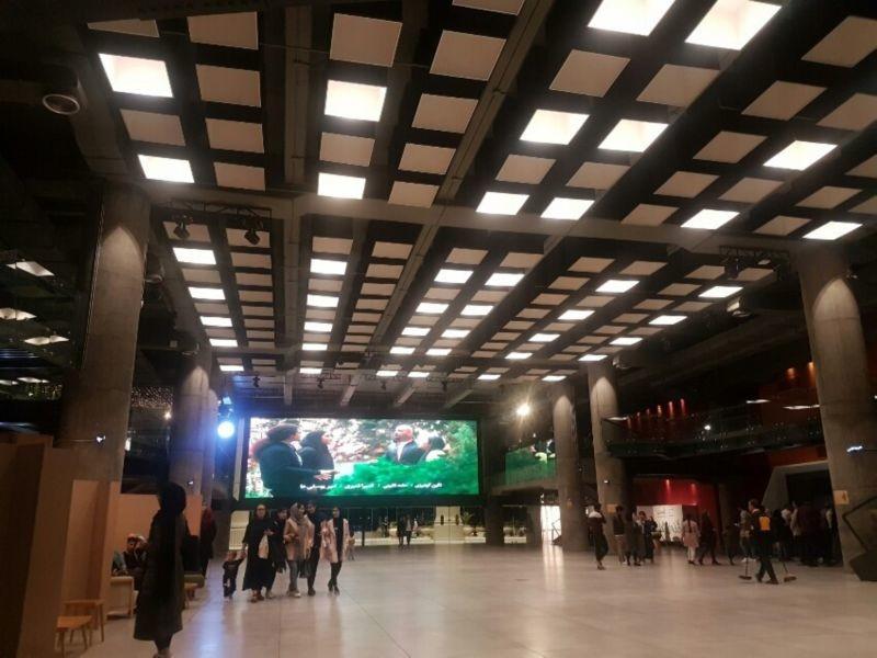 پردیس سینمایی هنر شهر آفتاب