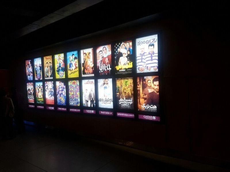 Honar Shahr Aftab Cineplex (1).jpeg