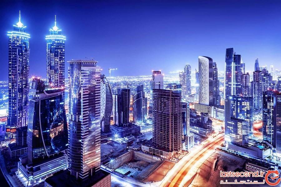 مهیج ترین شهرهای دنیا را بشناسیم