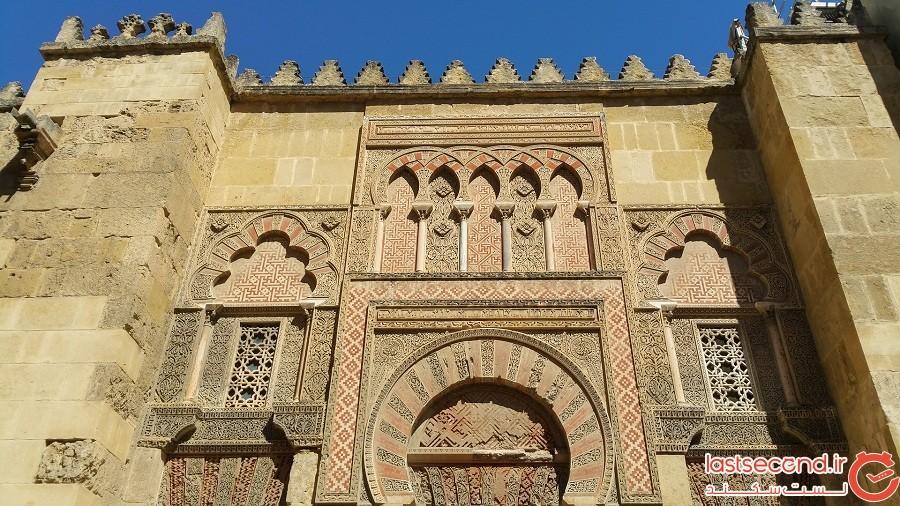 مسجد جامع کوردوبا
