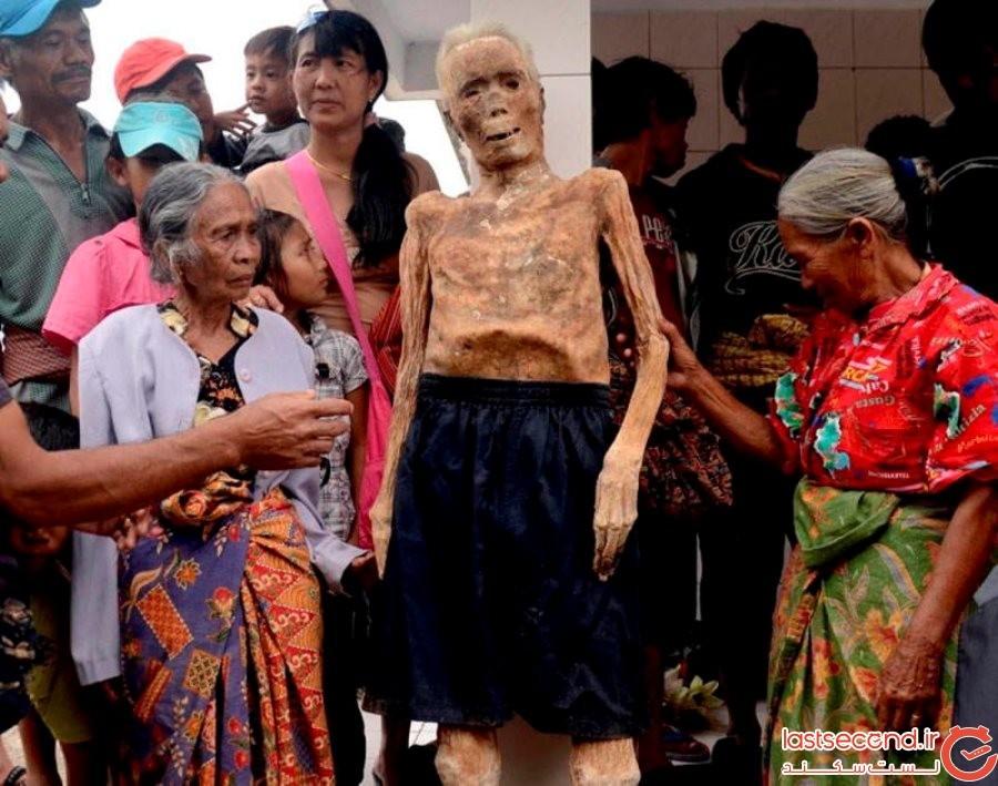 مردم تروجا در اندونزی