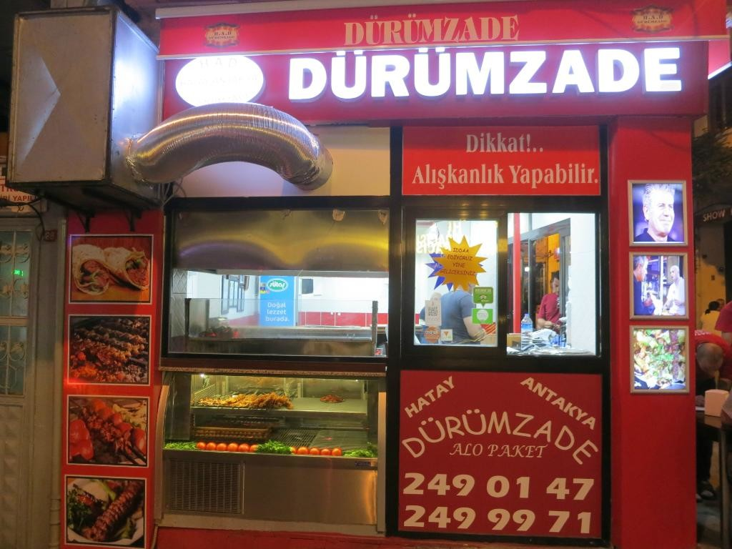 رستوران دورومزاده
