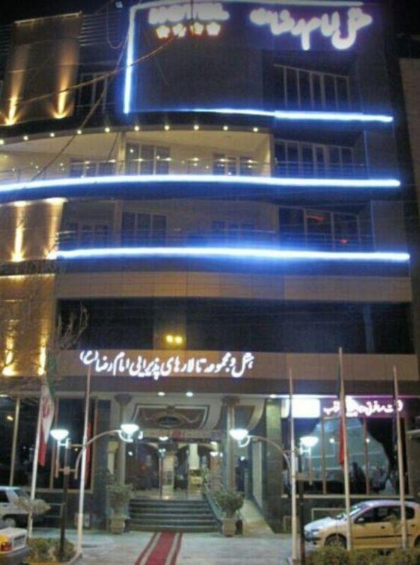 Imam Reza Hotel (1).JPG