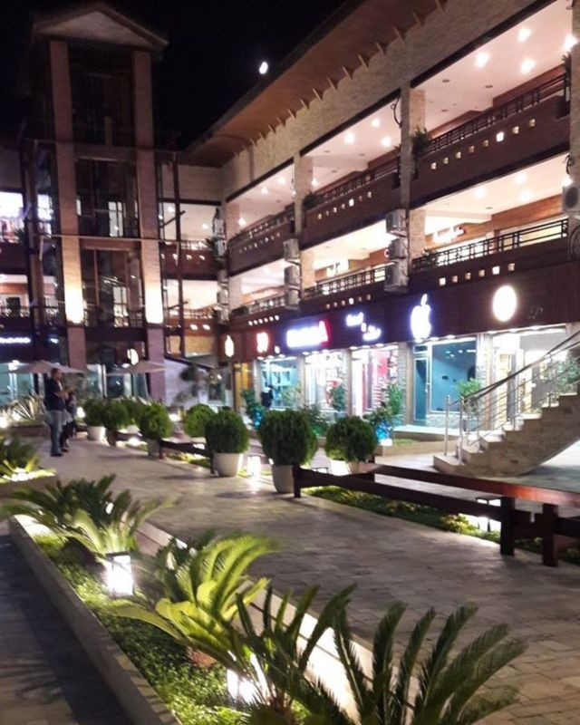 Langar Shopping Center