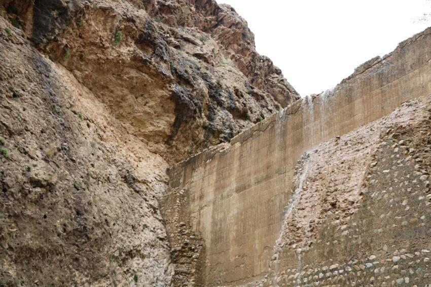 Tang Ab Dam
